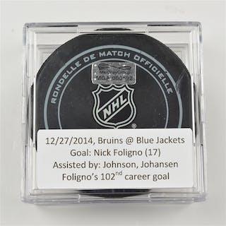 Foligno, Nick December 27, 2014 vs. Boston Bruins (Blue Jackets Logo)
