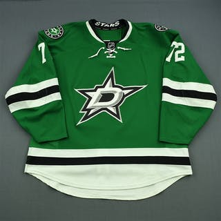 Cole, Erik Green Set 2 Dallas Stars 2014-15 #72 Size: 58