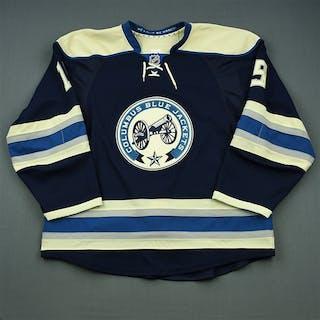 Johansen, Ryan Third Set 1 Columbus Blue Jackets 2014-15 #19 Size: 56