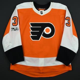 Gudas, Radko Orange Set 1 w/ NHL Centennial Patch Philadelphia Flyers