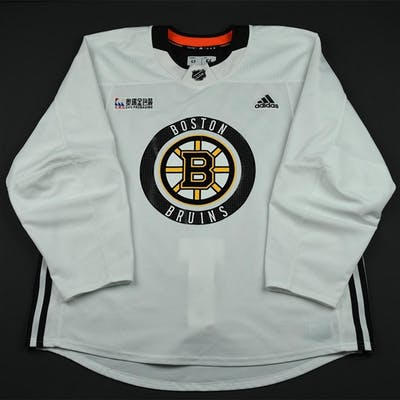 Marchand, Brad White Practice Jersey w/ O.R.G. Packaging Patch Boston
