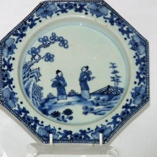 Qianlong Blue and White Octagonal Blue and Whitw Plate