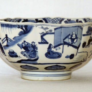 kangxi Mark and period Blue and White Bowl Painted with The Eight