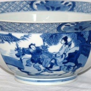 Kangxi blue and white klapmutsen bowl