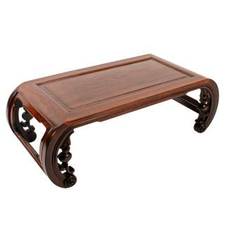 Chinese Rosewood Opium Table