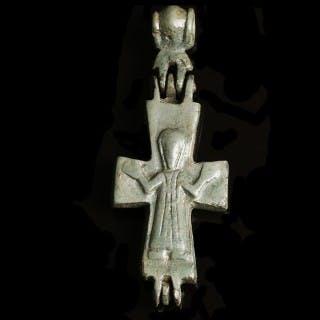 Byzantine Small Reliquary Cross