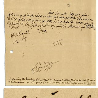 Egyptologist Arthur Weigall Signed Letter -- 1908 -- ''...the Directorate