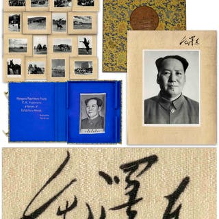 Extraordinarily Rare Mao Tse-Tung Signed Portrait Photograph as Chairman