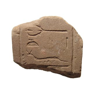 A nice Egyptian sandstone relief fragment
