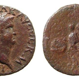A nice bronze coin of the Roman emperor Nero