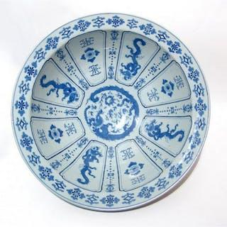 Beautiful Japanese blue and white porcelain wash basin