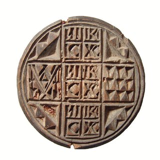 A nice Greek wooden bread stamp, c. 19th Century