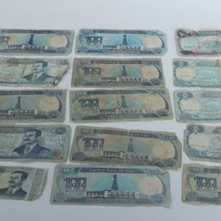 Vintage Paper Money From Central Bank of Iraq