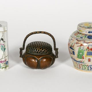 Group of Three Chinese Lidded Vessels