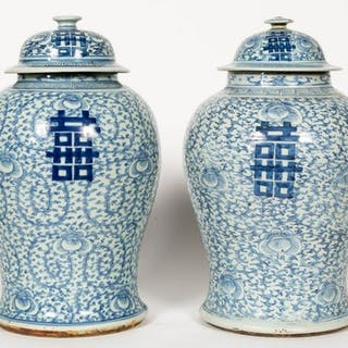 Pair of Chinese Lidded Double Happiness Urns