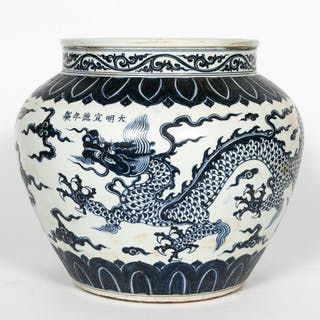 Chinese Blue & White Dragon Motif Vase
