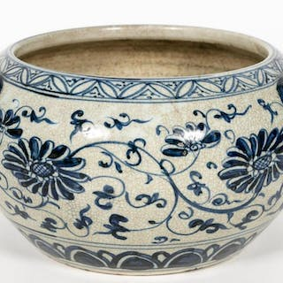 Chinese Blue & White Floral Motif Bowl, Marked