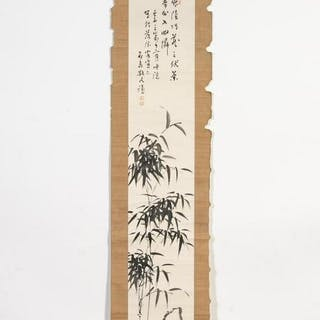 Chinese Scroll Painting of Bamboo, Inscribed