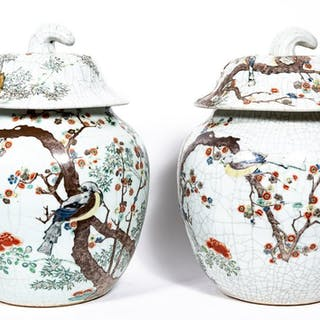Pair, Large Lidded Japanese Urns With Bird Motif