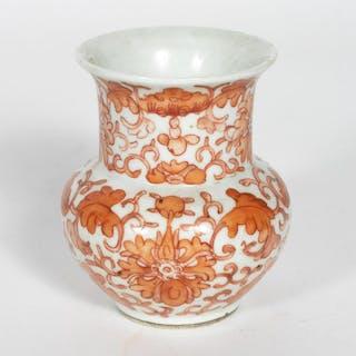 Chinese Small Orange Foliate Motif Vase, Marked