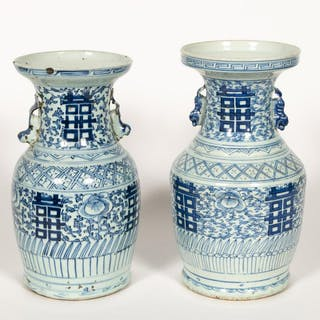 Two Chinese Blue & White Vases, Near Pair