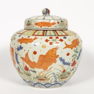 Chinese Wucai Porcelain Fish Motif Lidded Jar
