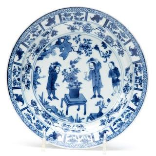 Small Chinese Figural Motif Plate, Kangxi Mark
