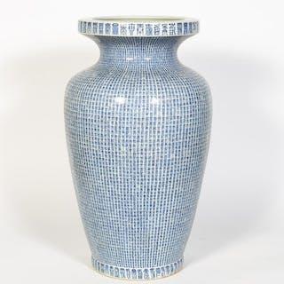 Chinese Blue & White One Thousand Shou Floor Vase
