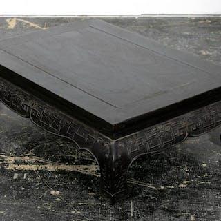 Chinese Qing Style Hardwood Low Table, Zitan