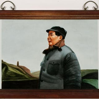 Chinese Framed Porcelain Plaque of Chairman Mao