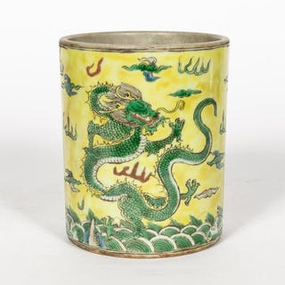 Chinese Famille Jaune Dragon Motif Brush Pot