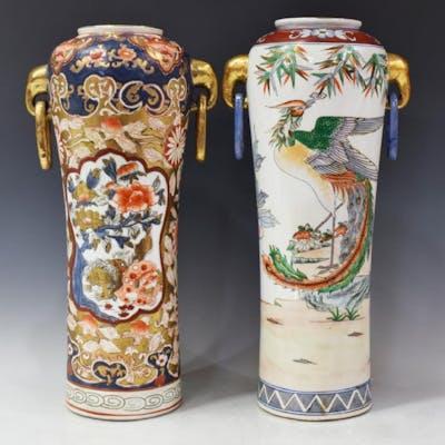 (2) CHINESE PARCEL GILT PORCELAIN VASES