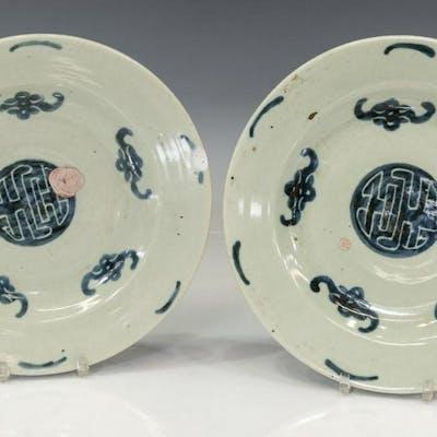 2) CHINESE BLUE & WHITE PORCELAIN PLATES