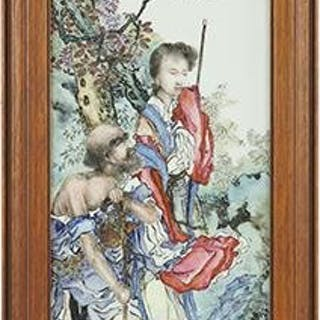 A Chinese Painted Porcelain Plaque.