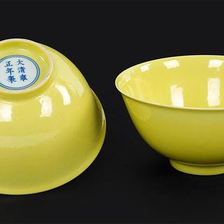 A Pair of Chinese Yellow Glazed Bowls.