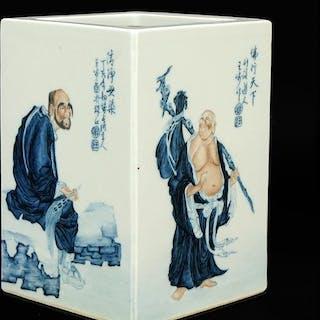 Attributed to Wang Bu (Chinese, 1898-1968) Brush Pot.