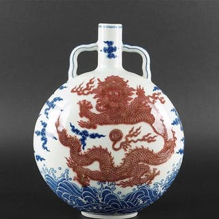 A Chinese Porcelain 'Dragon' Moon Flask.