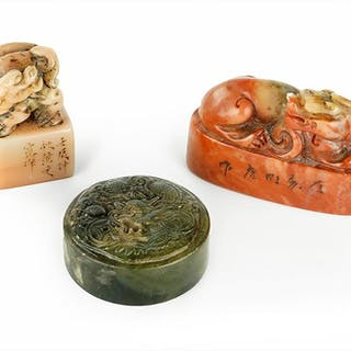 Three Chinese Carved Hardstone Seals.