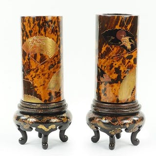 A Pair of Chinese Tortoise Shell Brush Pots.
