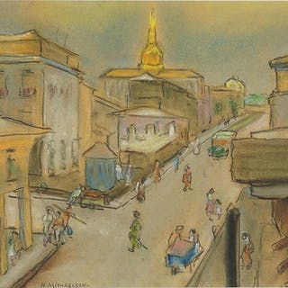 Hans Michaelson (German, 1872-1954) Street Corner.