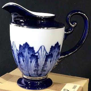 Bombay Porcelain Creamer New In Box