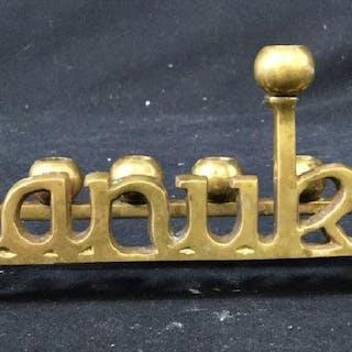 Gold Toned Brass Chanukah Menorah