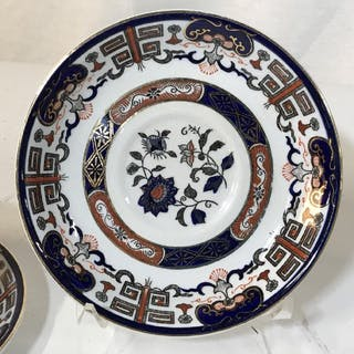Set 13 Vintage Japanese Ironstone Tableware