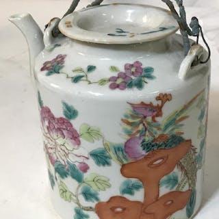Vintage Hand Painted Asian Porcelain Teapot