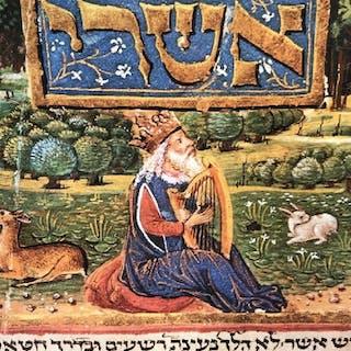 Framed Poster, King David Rothschild Manuscript