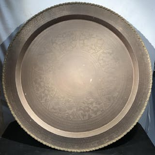 Vintage Asian Metal Tray W Etched Floral Motif