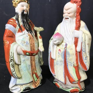Lot 2 Porcelain Asian Male Figurals
