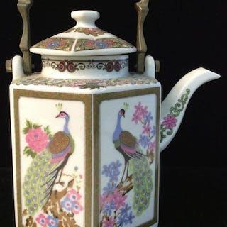 Vintage 5 pc Tea Service Set
