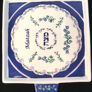 AVIV JUDAICA IMPORTS LTD Porcelain Plate