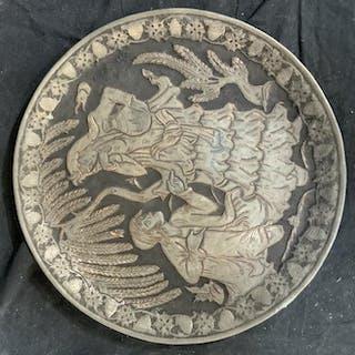 Persian Platter Repousse Metal